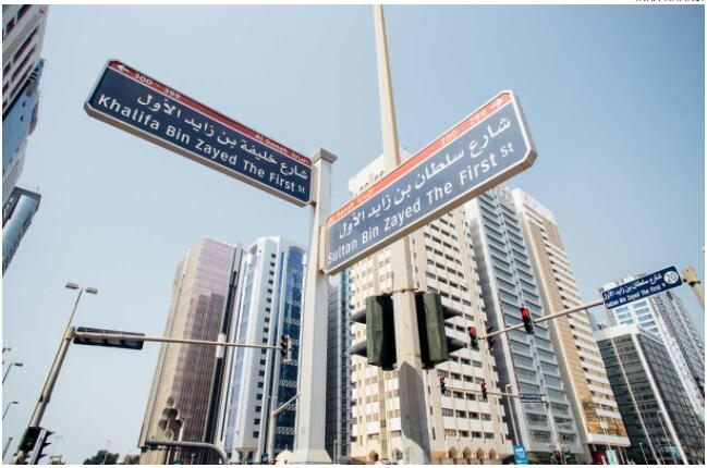 Many of you in Abu Dhabi are named after the rulers