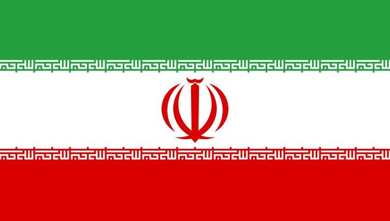 Iran Government Form and Structure