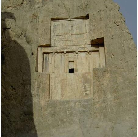 History of Iran Before and During Islamic Era