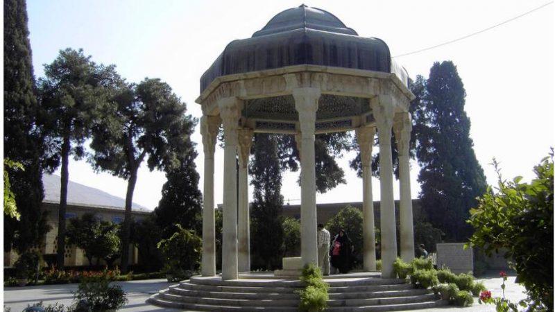 Iran Culture and Religion