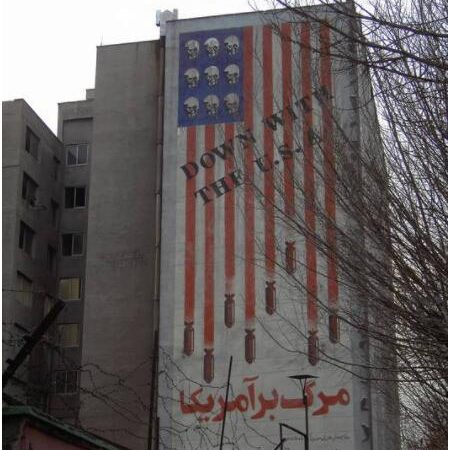 Iran Foreign Policy